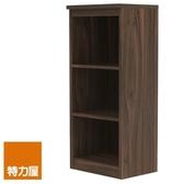 組-特力屋萊特矮深木櫃.深木層板(1入x2)