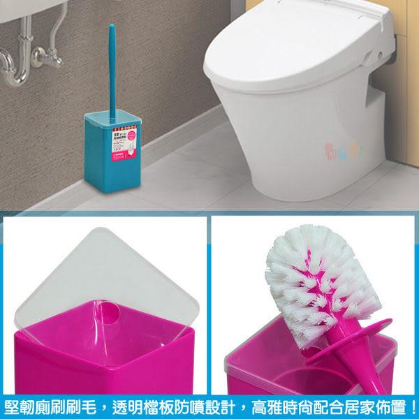 《真心良品》高雅浴廁清潔刷組(2入)