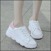 小白鞋休閒鞋平底鞋★ifairies【52055】
