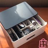 傳輸線收納盒數碼包手機耳機u盤硬盤充電器桌面整理【匯美優品】