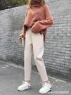 哈倫褲 哈倫褲女秋冬加絨寬鬆褲子加厚奶奶褲九分顯瘦高腰老爹蘿卜褲 瑪麗蘇
