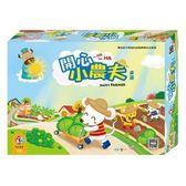 【世一】開心小農夫→益智桌遊 拼圖 桌上遊戲 益智遊戲