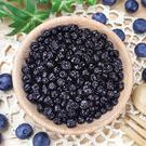 美國野生藍莓乾 300G大包裝 【菓青市集】