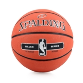 SPALDING 17 銀色NBA籃球 (7號球 附球針 斯伯丁≡體院≡