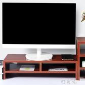 電腦顯示器增高架子底座屏幕托架支架辦公室用品收納盒桌面置物架交換禮物