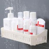浴室置物架 免打孔浴室置物架衛生間掛墻式LJ8014『黑色妹妹』