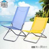 網狀透氣躺椅戶外休閒折疊沙灘椅tz3703【男人與流行】