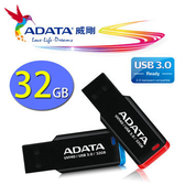 威剛 ADATA UV140 32G 32GB USB3.0 書籤碟 藍色