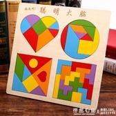 兒童七巧板智力立體拼圖木制索瑪立方體俄羅斯方塊王早教玩具積木 怦然心動