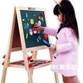 尾牙年貨節七巧板兒童畫板畫架小黑板白板支架式家用雙面磁性寶寶畫畫寫字板第七公社