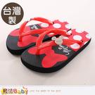 成人女款夾腳拖鞋 台灣製米奇正版親子鞋大...