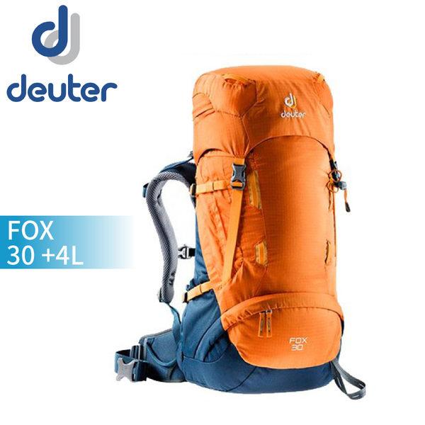 【Deuter 德國 FOX 拔熱健行背包30+4L 《芒果黃/暗藍》】36130/登山背包/休閒背包/旅行背包/後背包
