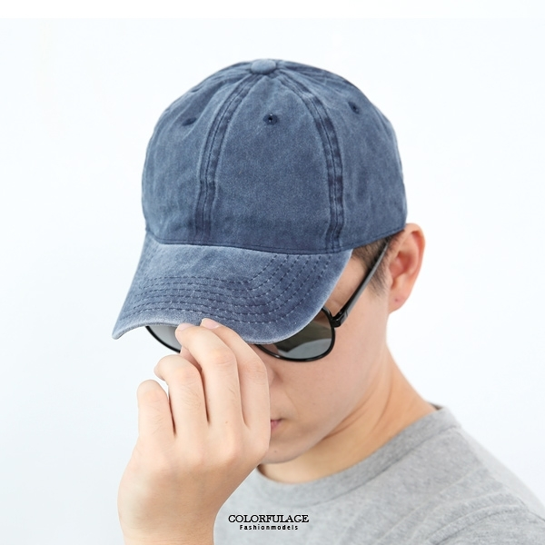 老帽 水洗仿舊素色棒球帽【NHA14】