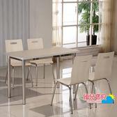 食堂餐桌椅組合連體學校學生員工分體4人6人8人快餐飯店經濟型