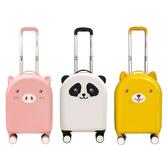 美國 Travel Buddies 動物兒童行李箱|18吋登機箱(3款可選)