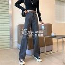長褲 秋季新款大碼高腰闊腿牛仔褲女修身顯瘦直筒寬鬆褲子 道禾生活館