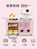 早餐機四合一烤面包機家用烤土司三明治機多士爐小型YXS小宅妮