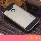 【萌萌噠】LG G6 (H870)  拉...