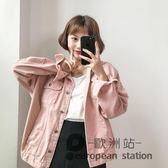 牛仔外套/韓國女裝復古百搭單排扣長袖春裝寬鬆休閒純色夾克衫上衣