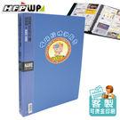 客製化 500名活頁名片簿彩色印刷.台灣...
