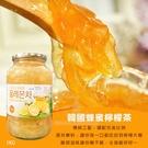 韓國蜂蜜檸檬茶1kg (※限宅配出貨※)