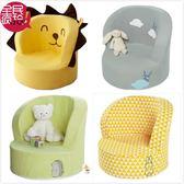 兒童沙發男童女童輕便可拆洗嬰童幼兒小沙發沙發椅獅子王 萬客居