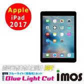 iMos Apple iPad Air/Air 2/Pro 9.7吋 2017版 EyeEase 單片組 濾藍光 疏油疏水 螢幕保護貼(黃片)