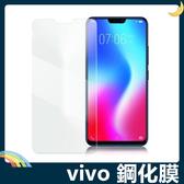 vivo 全機型 鋼化玻璃保護膜 螢幕保護貼 9H硬度 0.26mm厚度 2.5D弧邊 高清HD 防爆抗污 維沃