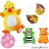 貓咪黃鴨可拆式可噴水寶寶洗澡玩具