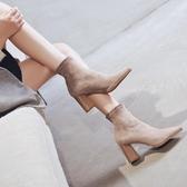 高跟短靴 粗跟襪短靴秋冬季高跟女鞋2019新款百搭尖頭馬丁靴子秋鞋秋款  喜樂屋