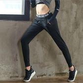 健身褲女寬鬆彈力緊身跑步速干瑜伽褲女長褲顯瘦小腳褲女【米蘭街頭】