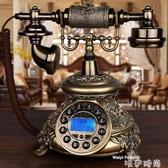 老式電話機復古電話機座機家用歐式老式仿古電話機固定無線插卡旋LX 2020新品
