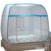 免安裝蒙古包蚊帳三開門拉鍊大空間1.8m床/1.5米雙人家用加厚加密  韓語空間 IGO