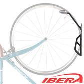 IBERA 自行車 專用 20~29吋 停車壁掛架