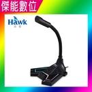 浩客 Hawk USB RGB發光電競麥克風 MIC320 全指向性麥克風 會議麥克風 蛇管造型麥克風 室內麥克風