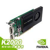 【現貨】麗臺 NVIDIA Quadro K2000 繪圖卡