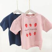 草莓韓系七分袖T恤上衣 短袖 上衣 童裝 T恤 短袖上衣