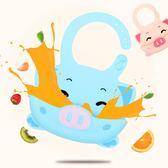 防水硅膠圍嘴寶寶吃飯圍兜兒童飯兜嬰兒幼兒超軟大號口水兜 潮流前線
