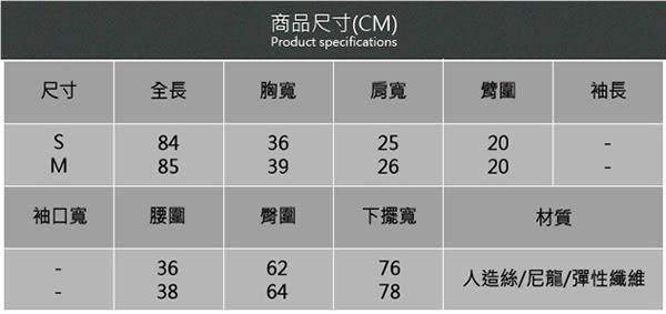 【2%】2%簡約素色硬挺洋裝-藍
