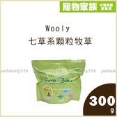 寵物家族-日本Wooly 七草系顆粒牧草300g