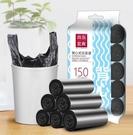 尚島宜家加厚手提式背心垃圾袋家用垃圾分類干濕垃圾袋150只中號 美眉新品