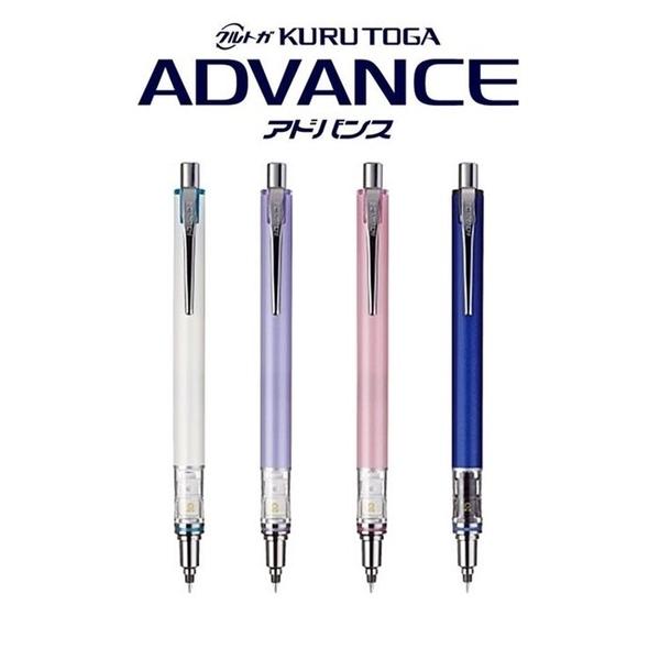 耀您館★日本三菱UNI ADVANCE KURU TOGA自動0.3mm鉛筆M3-559自動旋轉鉛筆2倍轉速自動筆轉轉筆