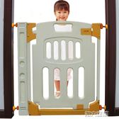 兒童圍欄 智慧兔嬰兒童安全門欄免打孔寶寶樓梯防護欄寵物隔離門柵欄圍欄 第六空間 igo