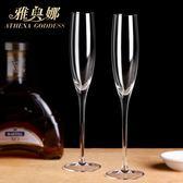 無鉛水晶香檳杯子套裝家用高腳杯甜酒杯氣泡酒杯2/4/6只