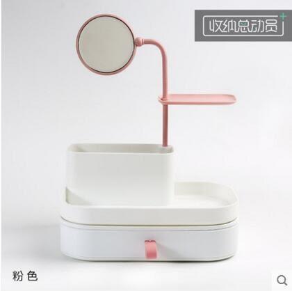 歐式化妝品收納盒公主帶鏡子桌面