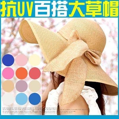 抗UV大帽簷草帽.防紫外線遮陽帽太陽帽沙灘大沿海灘帽防曬防晒編織帽沿可折疊摺疊圓帽子熱銷