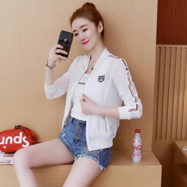 全場五折#立領棒球服外套女夏新款短款飛行員夾克衫韓版學生薄款防曬衣