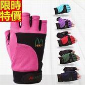 健身手套(半指)可護腕-防滑耐磨透氣舒適女騎行手套6色69v39[時尚巴黎]
