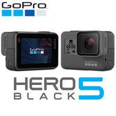 ◄24Buy►【配件選購優惠】 GOPRO HERO 5 BLACK 4K 運動攝影機 10M防水 公司貨