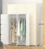 衣櫃簡易衣櫃塑料膠簡約現代經濟型木紋實推拉門臥室組裝布藝儲物櫃子igo 貝芙莉女鞋